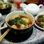 Dumplings stakeholder consultation